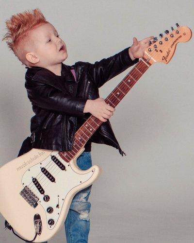 Gitarre @ Musikschule.Fun